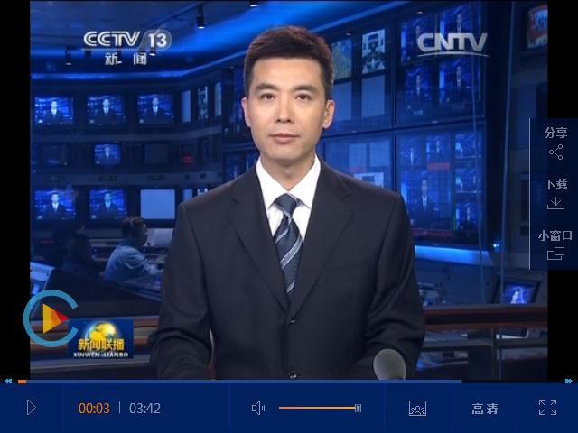 我院院长王文元同志遗体在京火化