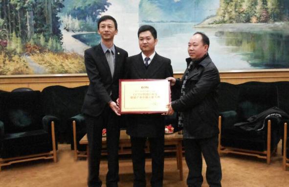 """唯创董事长王振获""""中国影响力年"""