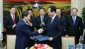 新华社与联合国世界旅游组织签署
