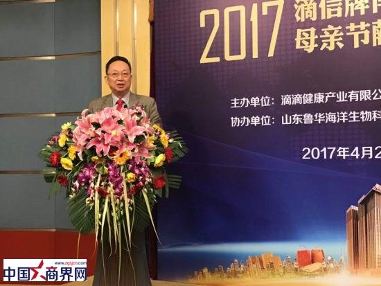 2017年滴信牌南极磷虾油新品上市4(小).jpg