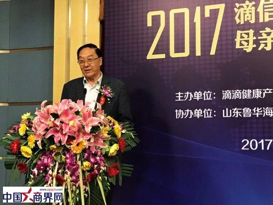 2017年滴信牌南极磷虾油新品上市3(小).jpg
