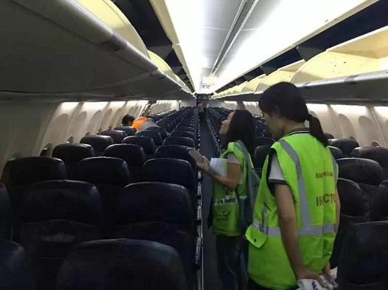 通过物权共有商业模式购买的波音737-900ER飞机的交机检查仪式4.jpg