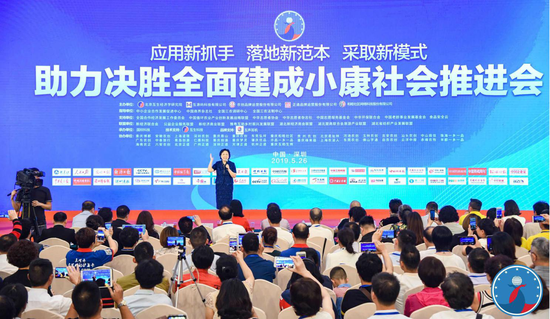 北京互生经济学研究院院长何开秀教授讲话