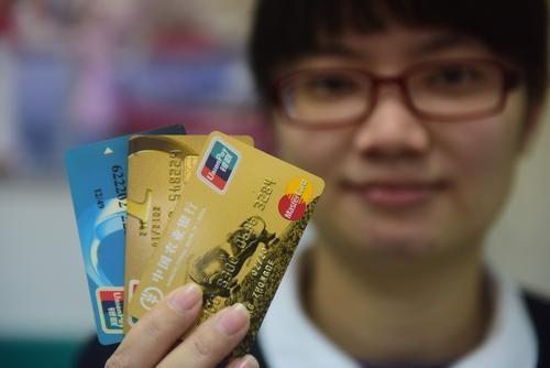 仅13.4%年轻人零负债 钱都花哪了-中国商网|中国商报社0