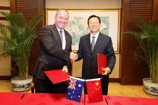 韩长赋会见澳大利亚农业与水利部