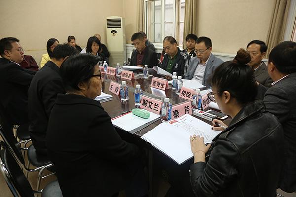 第十二届信用中国年度推选活动专