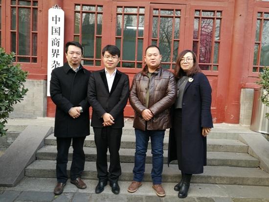 微众传媒与中国商界杂志社战略合