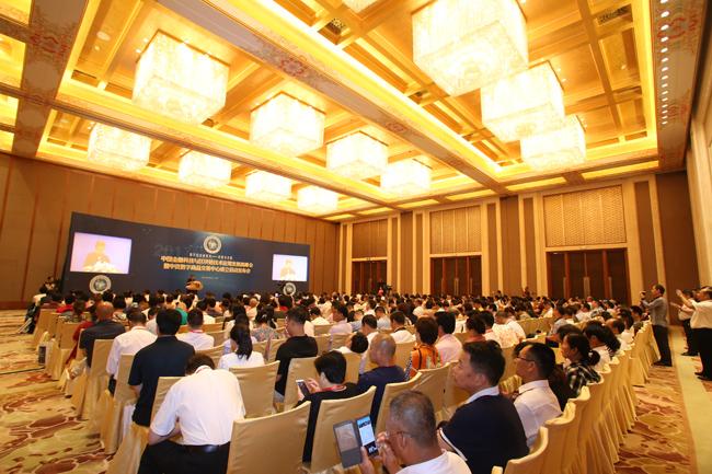 2017中国金融科技与区块链技术应
