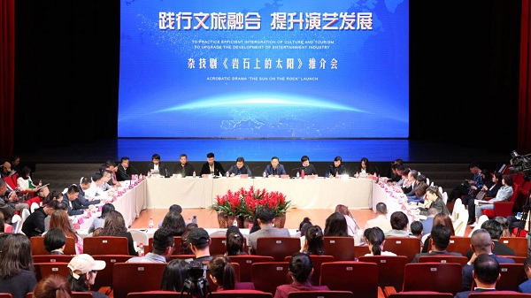 大型原创杂技剧《岩石上的太阳》将成宁夏文旅融合新名片