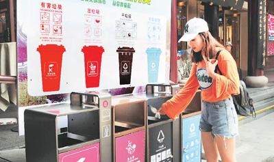 北上广深相继立法中国进入垃圾分