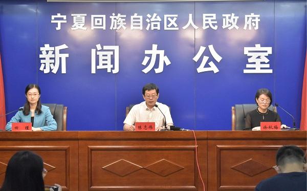 第四届宁商大会9月3日在银川举办