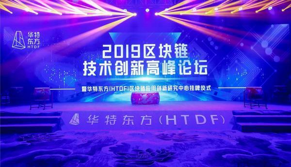 技术创新引领时代变革,2019年中国