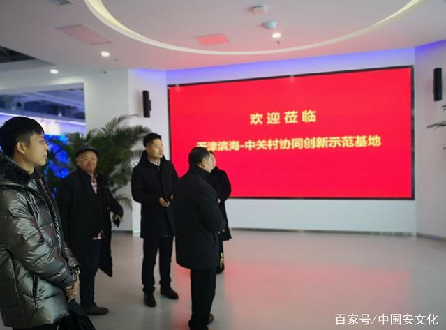 中国安文化:参柏康达——中华新医